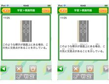 画面イメージ1