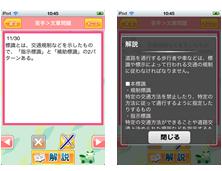 画面イメージ2
